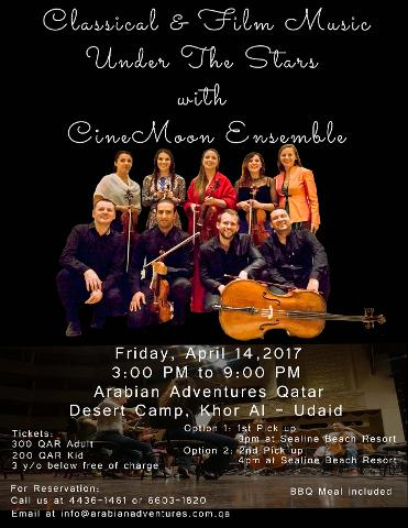 Classical & Film Music Under The Stars with CineMoon Ensemble