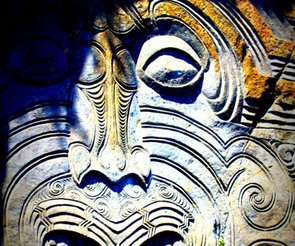 9.30am,   Maori Rock Carvings, $29 Early Bird Special!