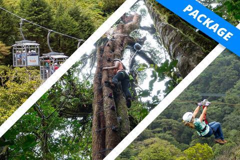 Monteverde - COMBO - Sky Trek, Tram & Arboreal