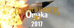 Omaka Classic Fighters 2017 Transport ex Picton