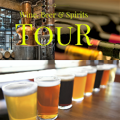 Wine, Beer & Spirit Tour:  A Beverage Adventure