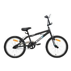 Child's Bike (7 - 9 Years)
