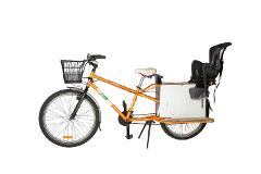 Family Bike Hire