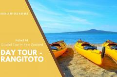 Gift voucher - Day Sea Kayak tour to Rangitoto Island