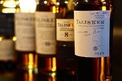 A Taste of the Sea with Talisker Single Malt Whisky