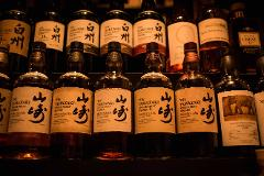 Japanese Whisky Masterclass (Getting started)