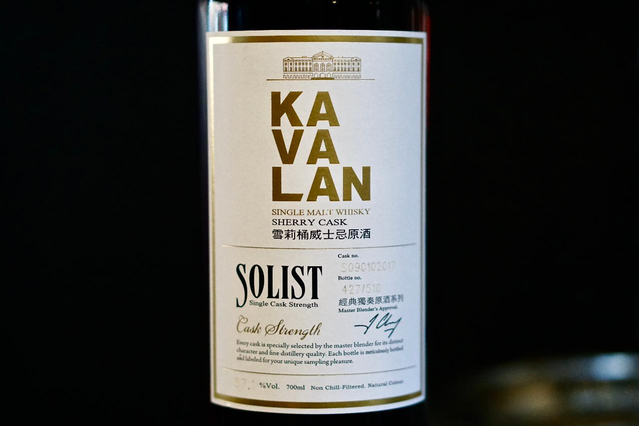 Kavalan Whisky: the Solist Range