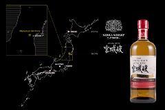 Virtual: Miyagikyo Launch Event (Part 2)