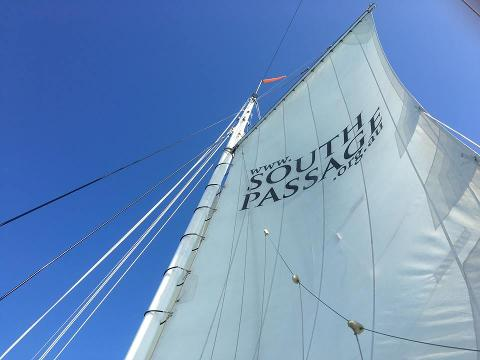 Moreton Bay Day Sail 1st October 2017