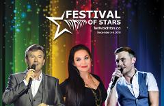 Festival of Stars (Fallsview)2018