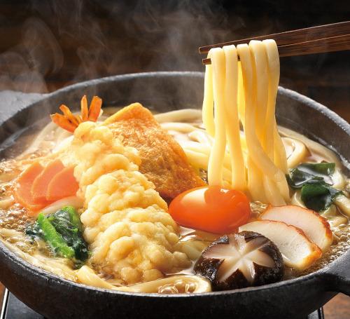 how to make udon noodle soup base