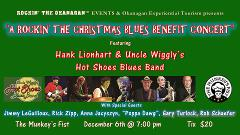 ROCKIN' THE CHRISTMAS BLUES BENEFIT CONCERT! SOLD OUT!