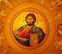 In the Footsteps of Jesus   -  9 Days                                                          Greek Orthodox Pilgrimage