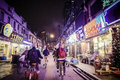 "Private Bike Tour ""Shanghai by Night"""