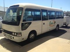 Cairns CBD to Cairns Airport - 20 Seat