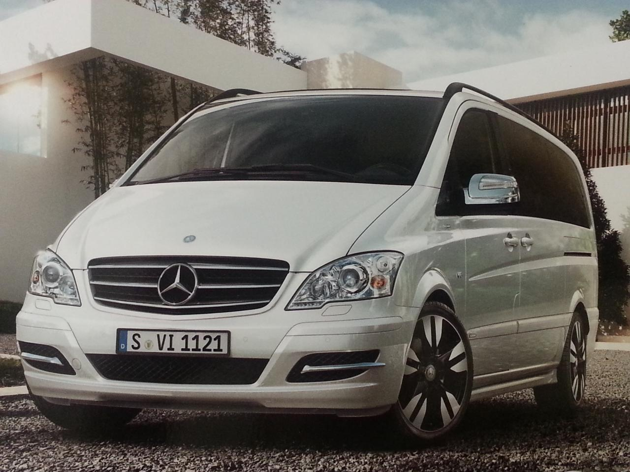 Cairns Airport to Cairns CBD - Luxury 6 Seat Mercedes