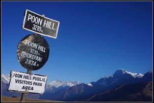 2019 POONHILL 尼泊爾 (潘恩山) 健行之旅2019年12月22日 - 12月29日 (8日6晚)