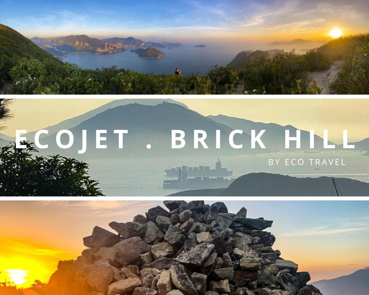 EcoJet.山海經.南朗山  Hiking by the Sea(Brick Hill)