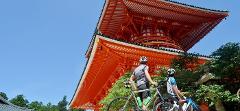 Stunning Shikoku