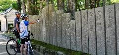 Japan Heritage Cycle - Kyoto & Surrounds