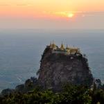 Sharon & Clark's Anniversary Adventure in Myanmar