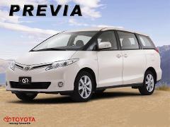 Toyota Previa MPV - Chauffeur Drive