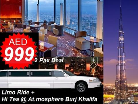 Limo Transfer + Lunch @ At.Mosphere
