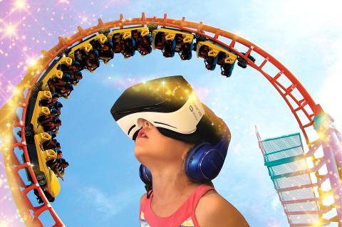 Virtual Reality Roller-Coaster