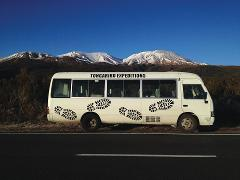 Turangi One Way Shuttle