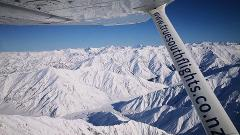 Mount Cook Scenic Flight