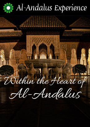 8Days to  DISCOVER AL-ANDALUS - Daytime Travel Route SERVICE PACK