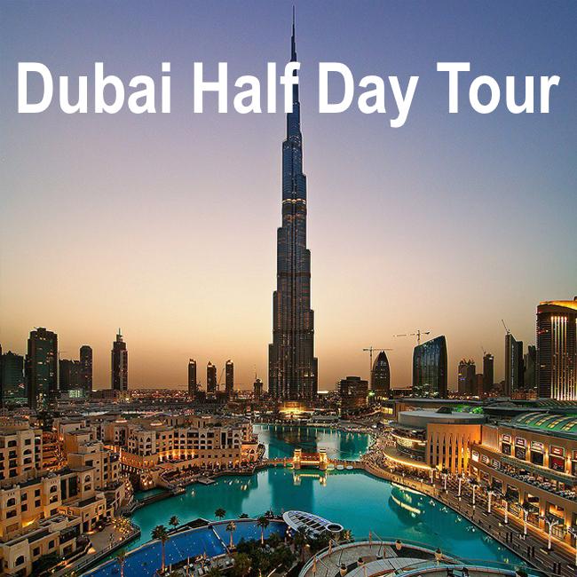 Dubai Half Day City Tour