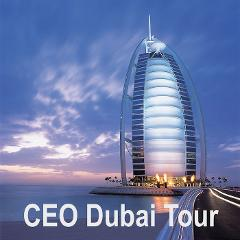 CEO Dubai Tour - Top Luxury Full Day + Lunch