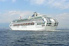 2017-18: Cruise Ship: Sun Princess Oct 12 2017