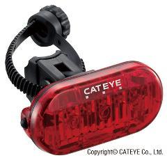 CATEYE OMNI 3 TAILLIGHT