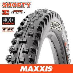 MAXXIS SHORTY 27.5 X 2.5 WT FOLDING EXO 3C TERRA TR