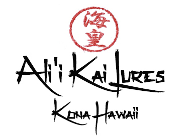 Hawaii Lure Maker's Challenge: July 16th - 18th, 2021 (Credit Card Entry)