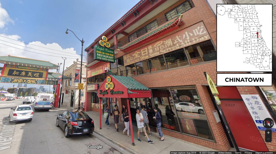 Breaking Down Chicago Neighborhoods Virtual Tour