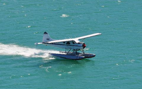 De Havilland Beaver ZK-AMA
