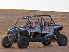 Buggy Tour for 4  (1 Hour)