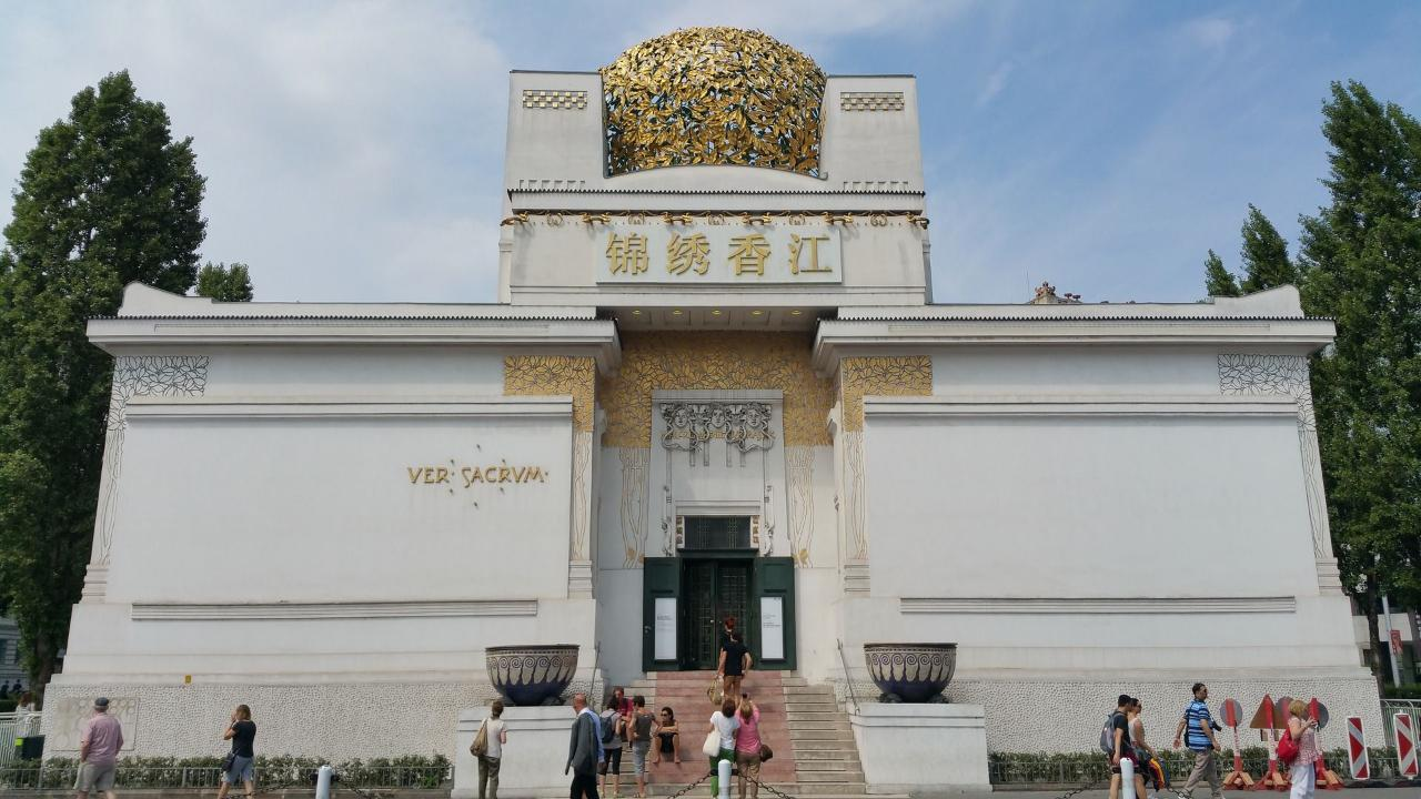 Vienna Art Nouveau: Otto Wagner and the City Trains - 3-Hour walk with a Historian