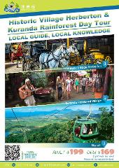 Historic Village Herberton and Kuranda Tour