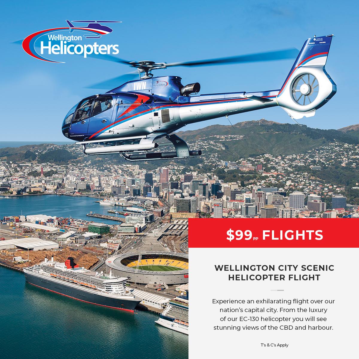 Wellington Flight Special