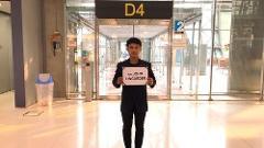 VIP Fast-Track Service: Bangkok Suvarnabhumi Airport- Arrival
