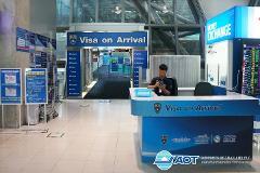 Bangkok Suvarnabhumi Airport (BKK) VIP Service Arrival