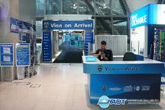 Bangkok Suvarnabhumi Airport (BKK) VIP Service - departure including lounge