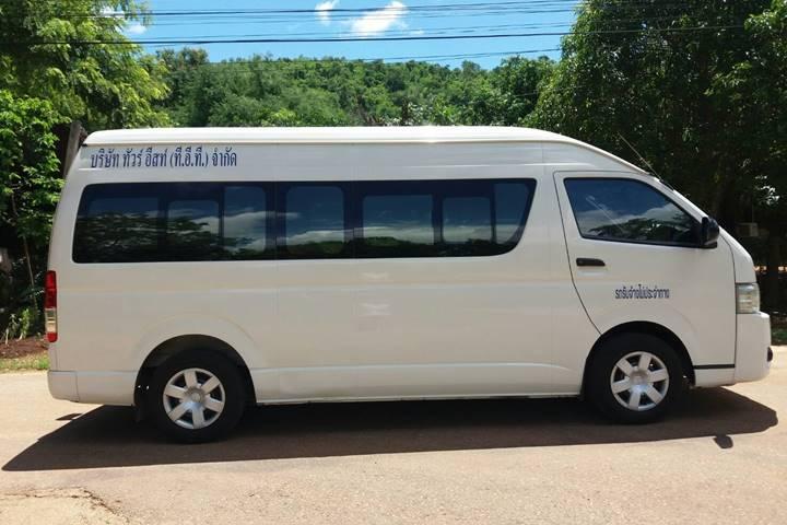 Bangkok Airport Departure Transfer - Shared Shuttle