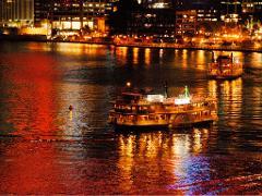 City Lights Dinner Cruise