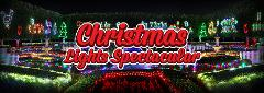 HVG Christmas Lights Spectacular 2018