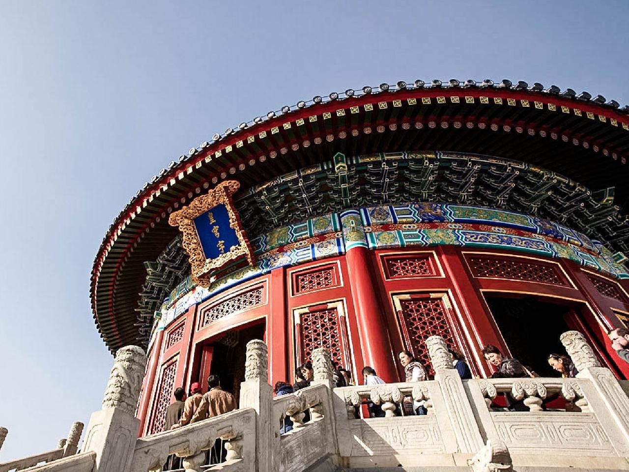 Group Journeys : China Gems